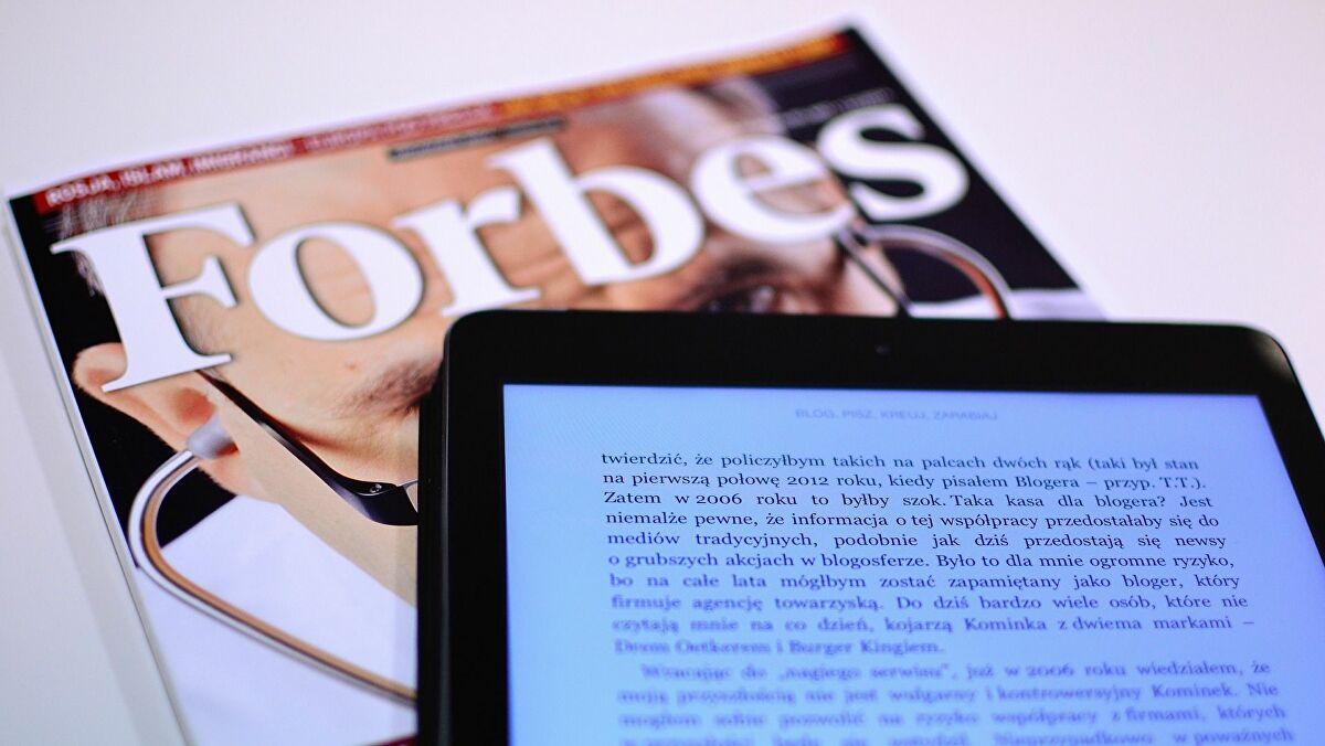 Lux La Baraquette makes Forbes Magazine dream !